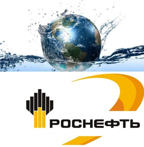 Voda Rosneft 2020
