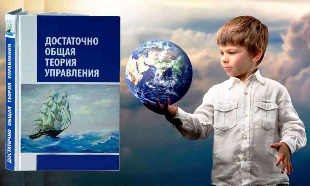 DOTY Zemlya malchik