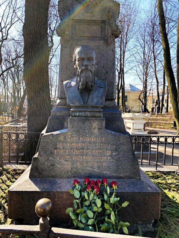 Dostoevskiy 2020