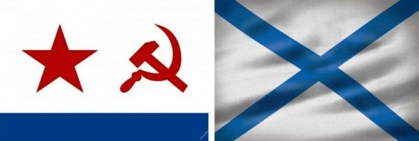 Flagi VMF 2020
