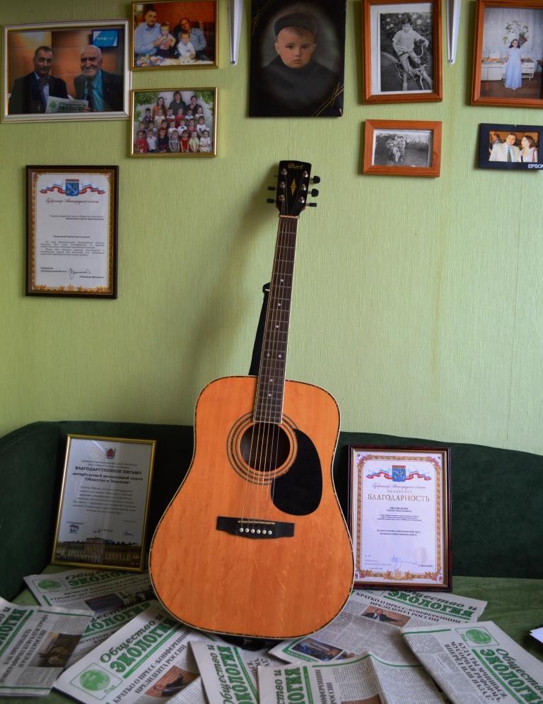 Gitara SPb 20 05 2020 1