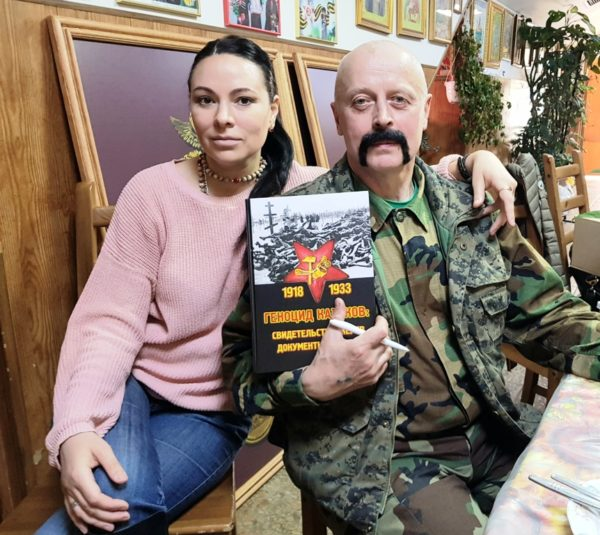Kazaki Genocid Linickay Lysenko 2020