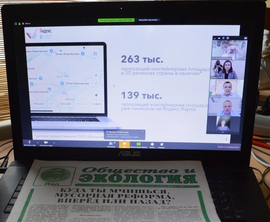 ONF Yandex 2020-9