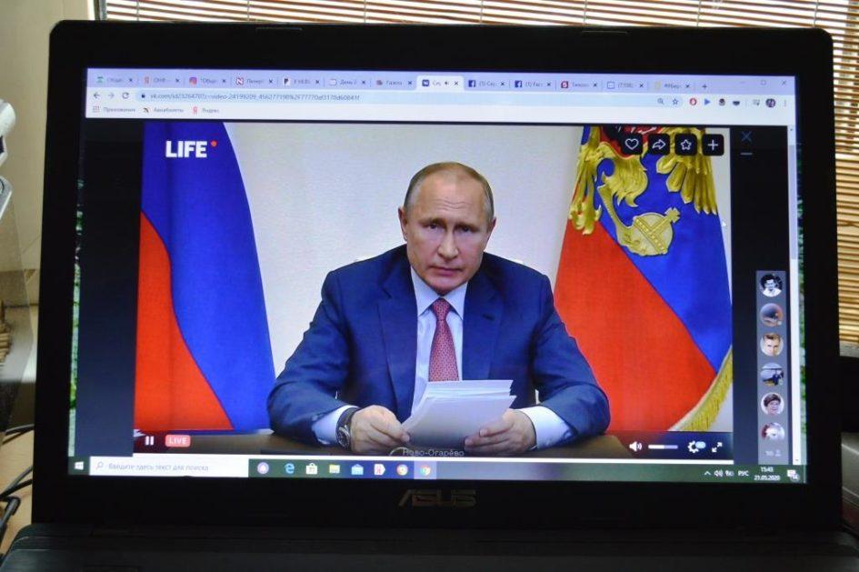 Putin Obrazovanie 21 05 2020 1