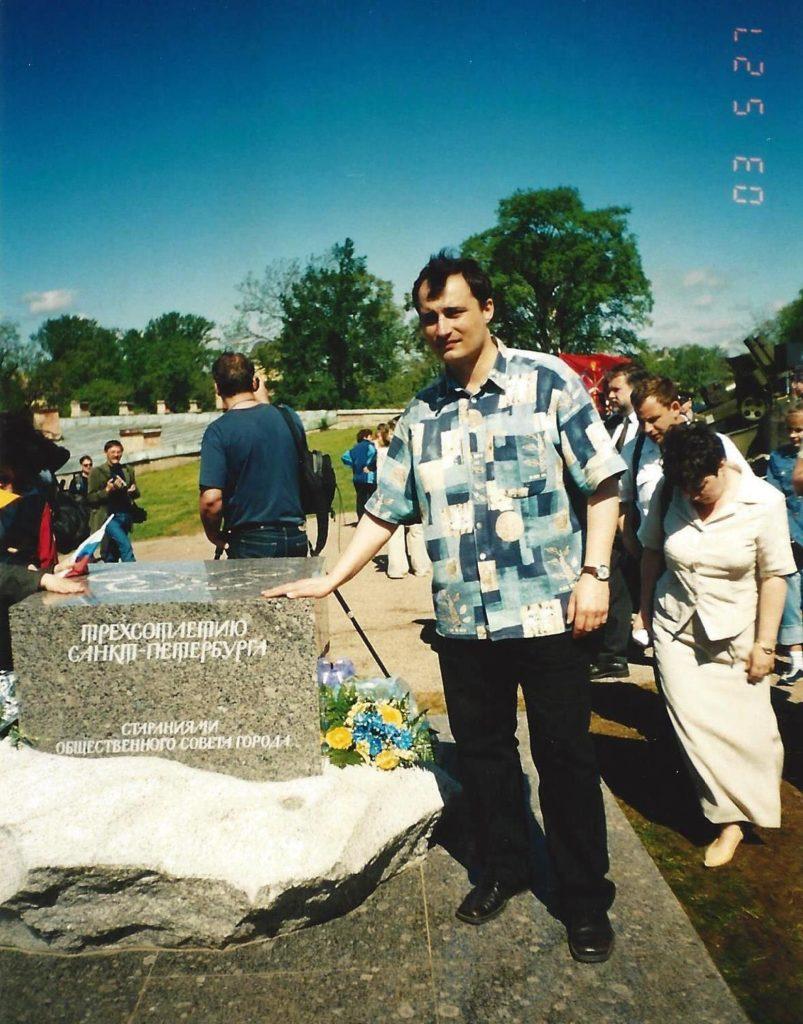 SPb Gosudarev Bstion 2003