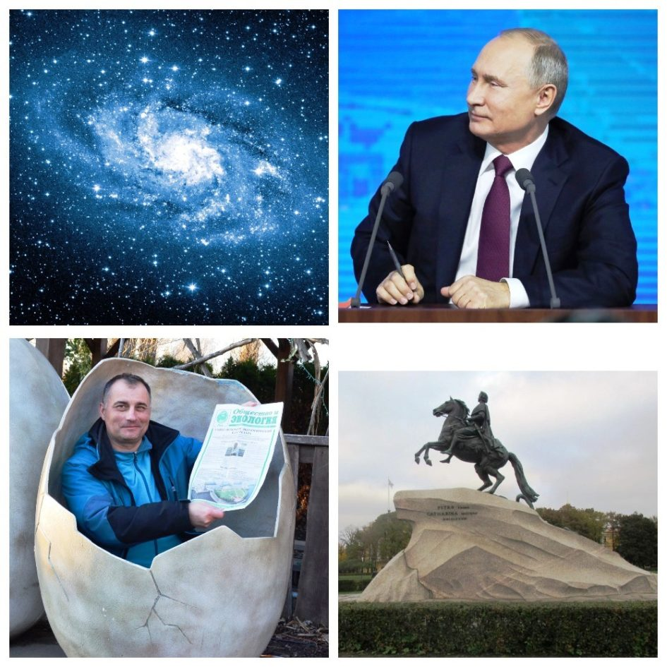 Son Piter Donbass Putin 2020