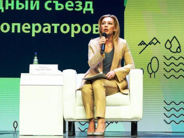 Timofeeva Olga Eco 2020 2