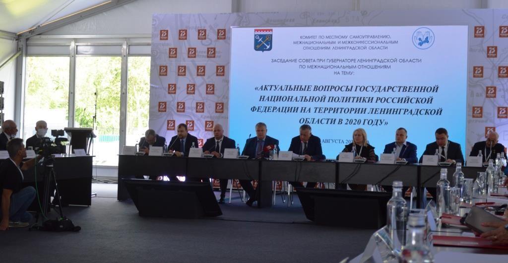 24 08 2020 MegNacSovet LenOblast Nevskiy Pytachok 9