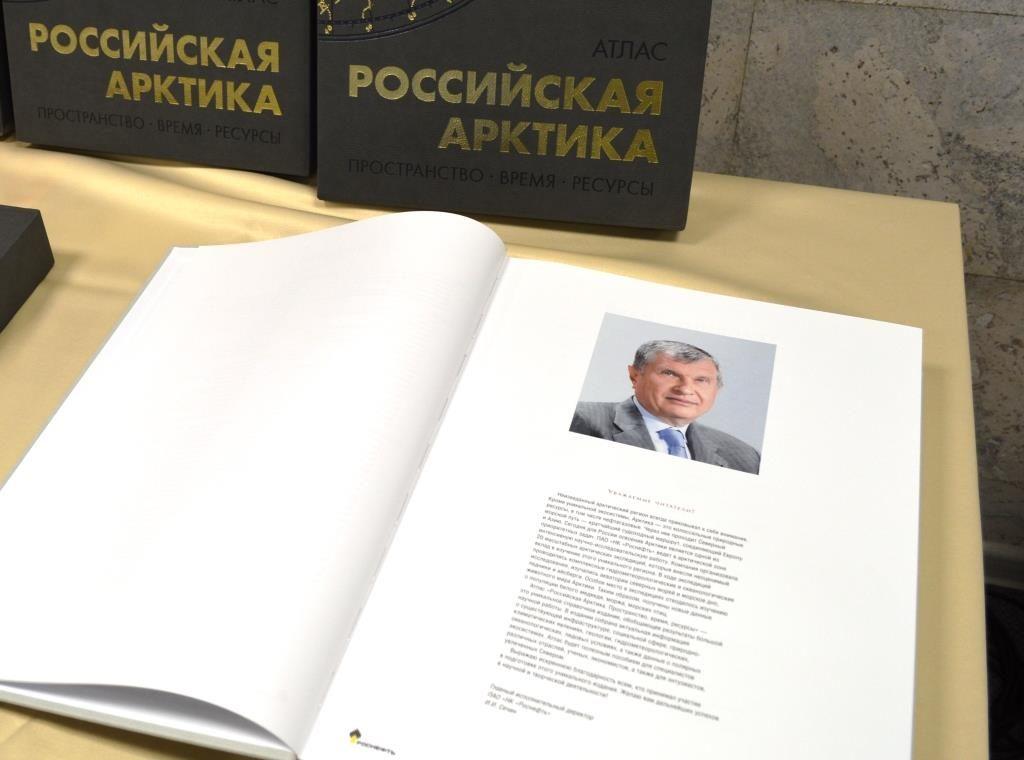 Komsomolka Rosneft 24 09 2020 15
