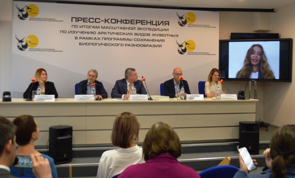 Komsomolka Rosneft 24 09 2020 16