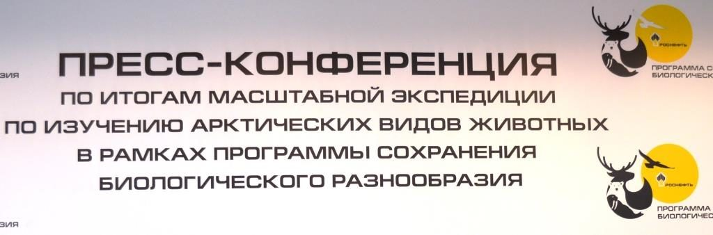 Komsomolka Rosneft 24 09 2020 2