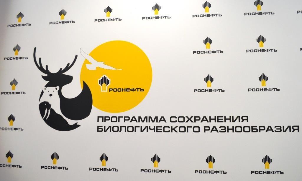 Komsomolka Rosneft 24 09 2020 3