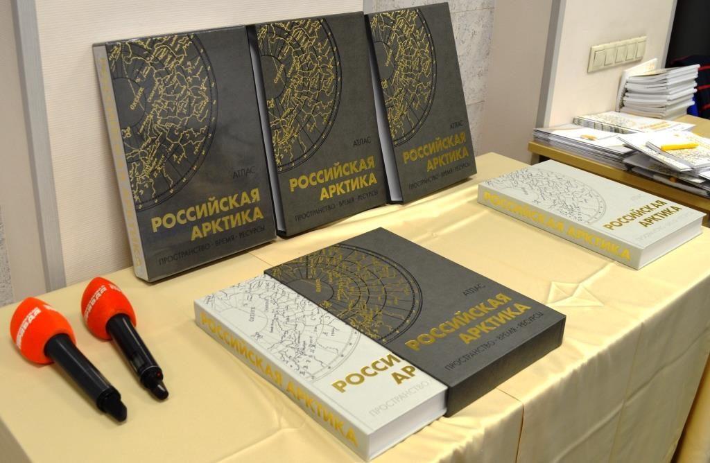 Komsomolka Rosneft 24 09 2020 8