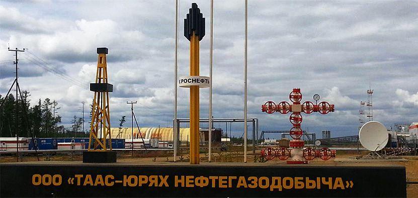 Rosneft Taas Uruh