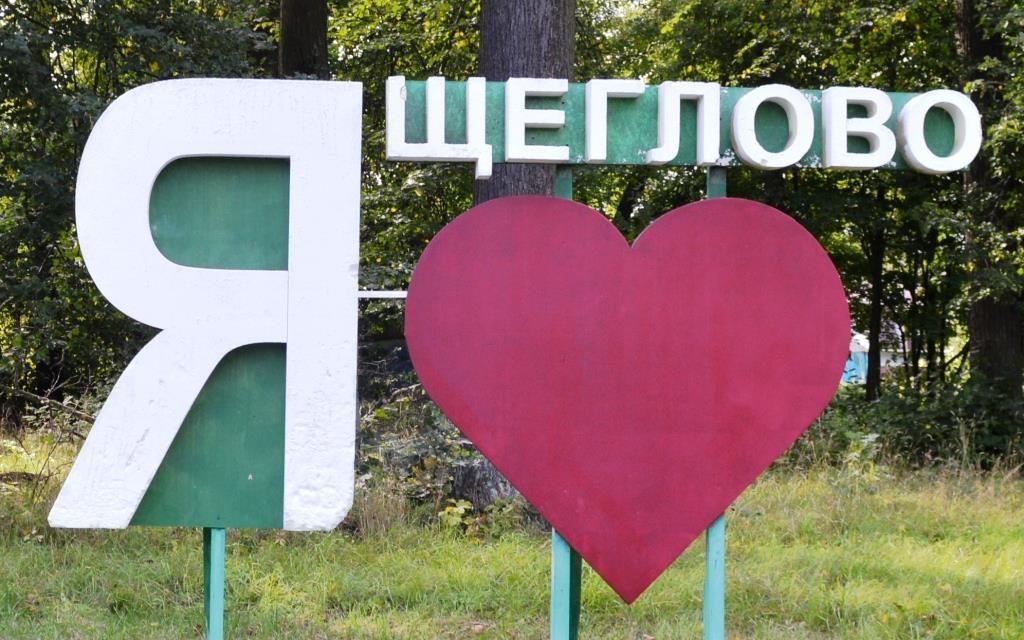 Sheglovo Vsevologsk 8 09 2020 7