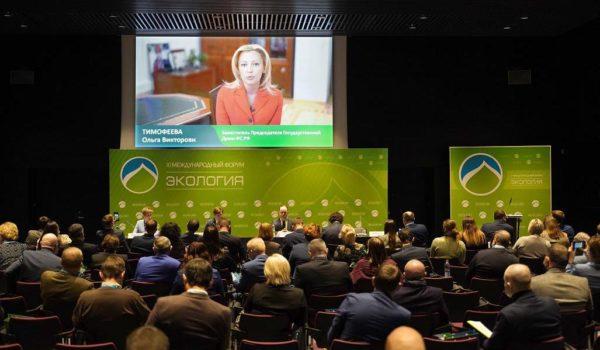 23 10 2020 EcoForum EcoGazeta 20