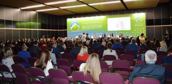 23 10 2020 EcoForum EcoGazeta 7