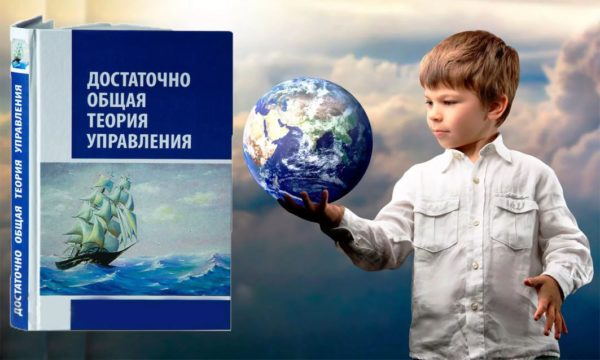 DOTU kazaki 2020 Dautov