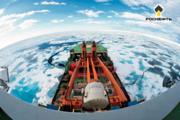 Foto Arktiks Rosneft 2020