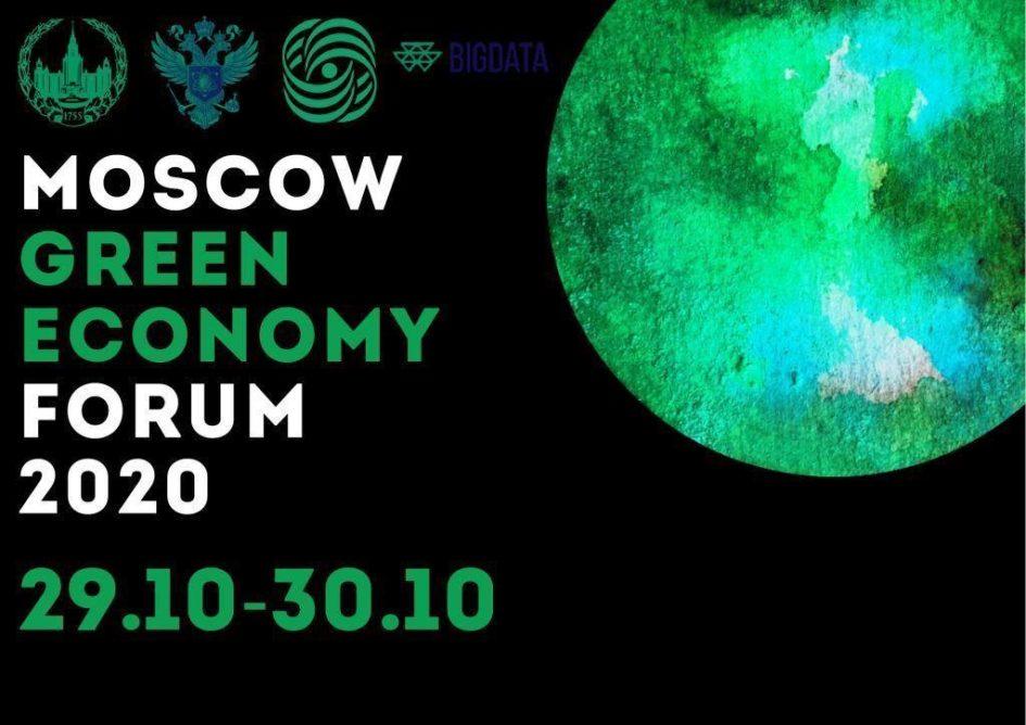 MGU Forum Zeleny 2020