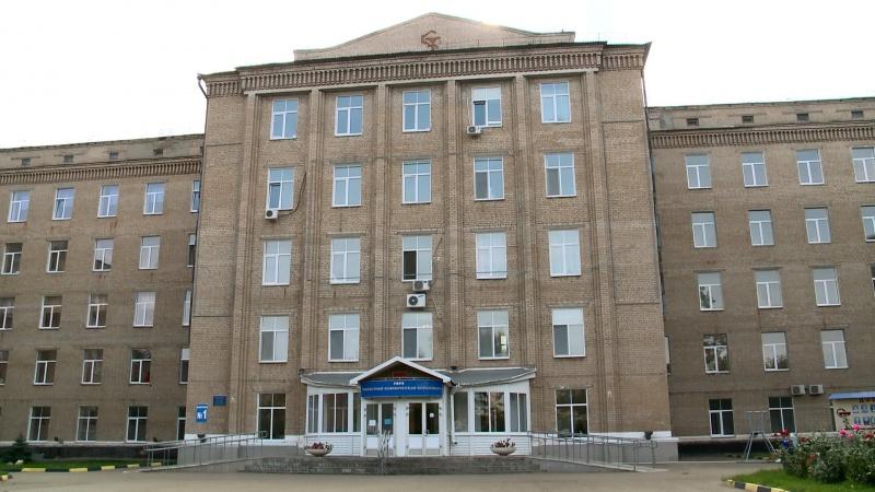 Orenburg 2020
