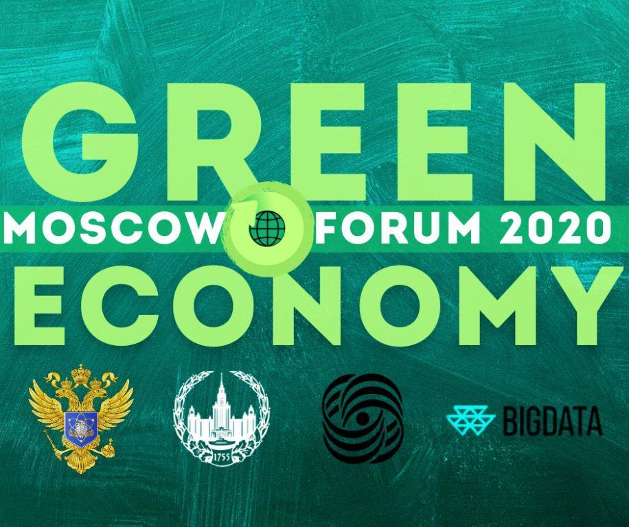 Green Moskva 2020