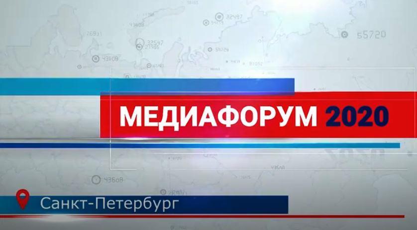 Media ONF Neva 2020 1