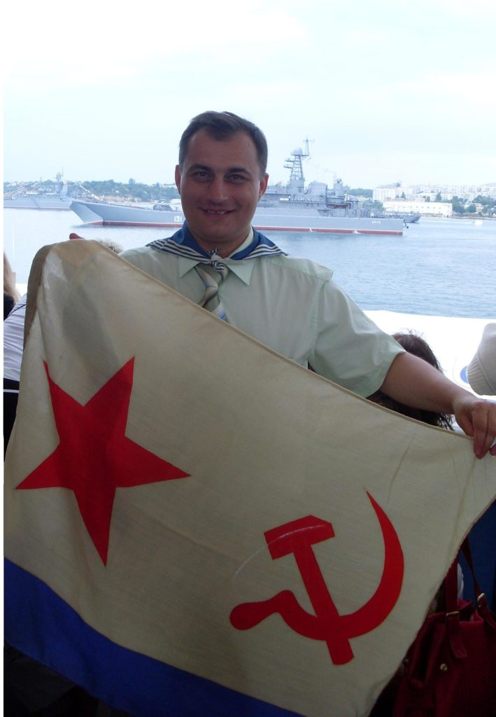 Sevastopol Lisovskiy Flag VMF SSSR 2008