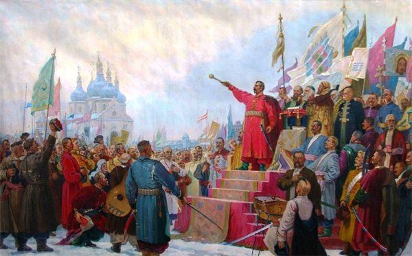 Pereyaslavskaya Rada 1654