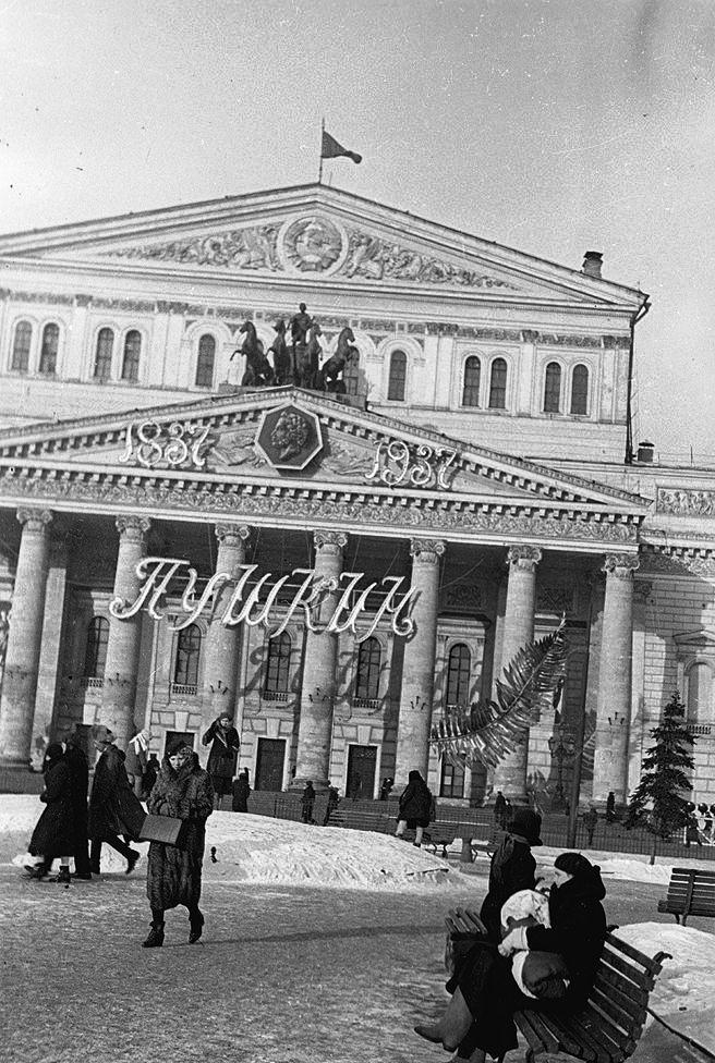 1937 Pushkin SSSR 3