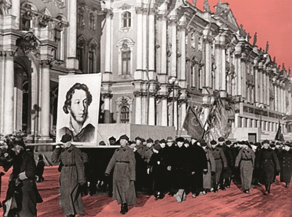 1937 Pushkin SSSR 4