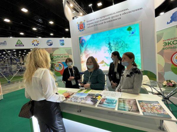 EBG Ecoforum SPb 23 03 2021 3