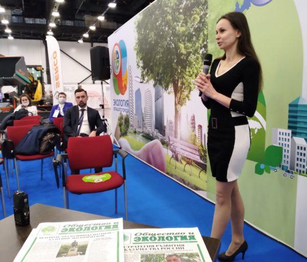 Expoforum Eco Gazeta 24 03 2021 18