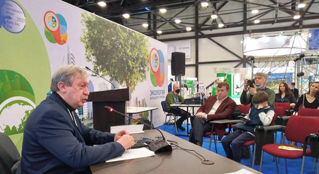 Expoforum Eco Gazeta 24 03 2021 19