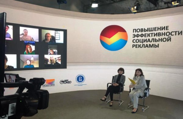 Orehova Soc Reklama 2021