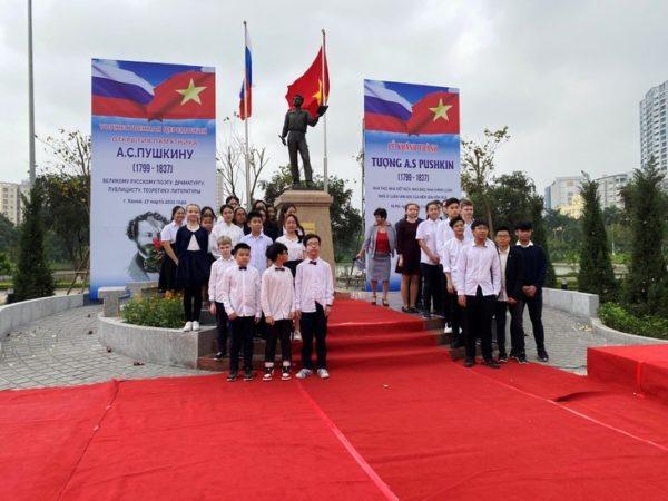 Pushkin Vietnam 2021 1
