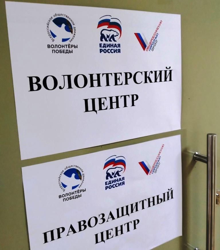 ER SPb Vybory 06 04 2021 3