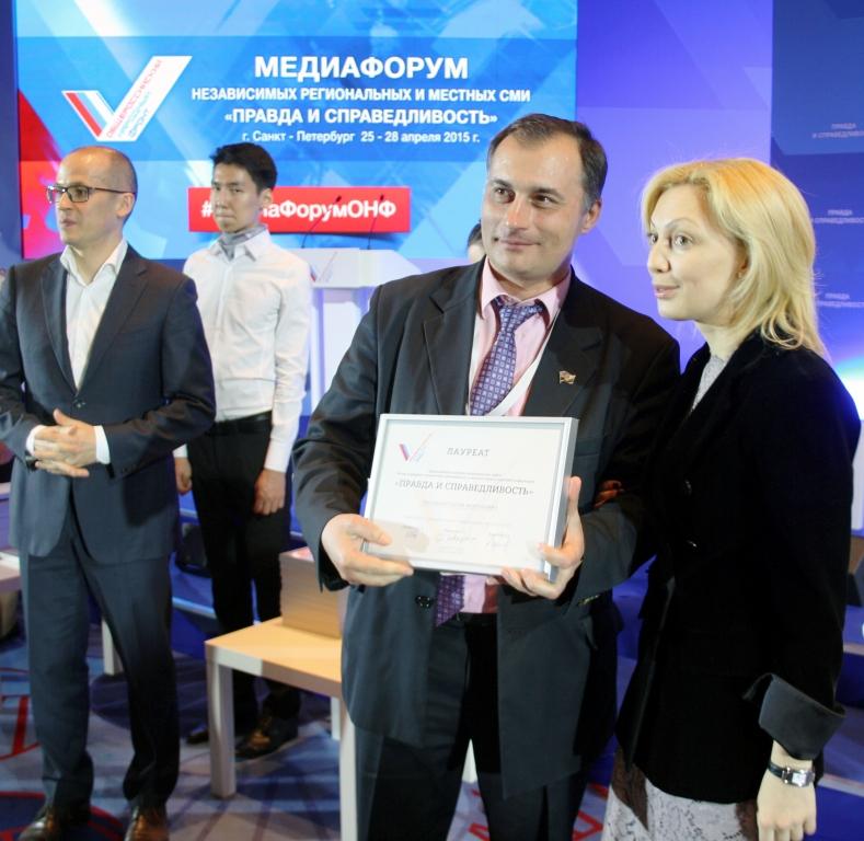 MediaForum 27 apr 2015 Timofeeva Lisovskiy