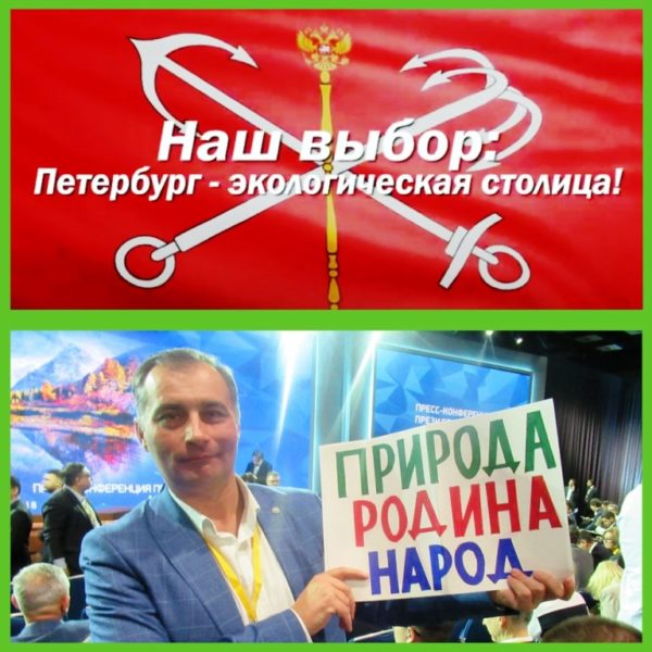 SPb Vybor Lisovskiy 2021 2