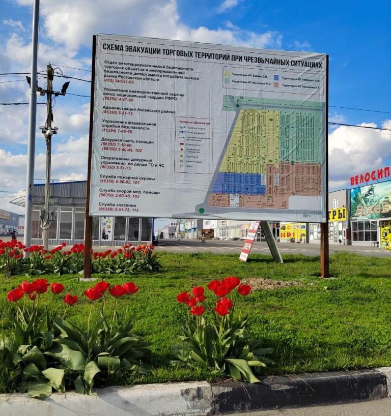 Rostov Rynok 2 06 2021 2