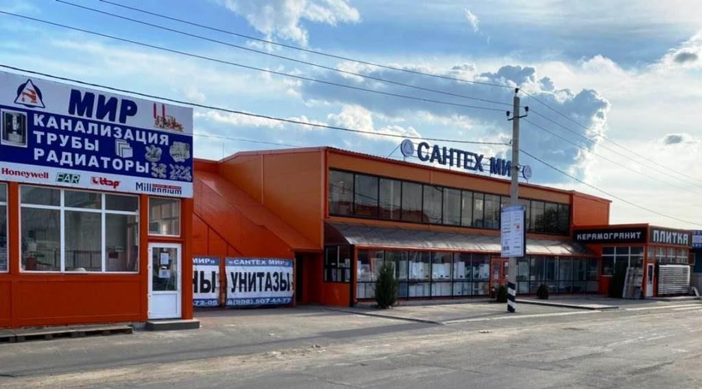 Rostov Rynok 2 06 2021 3