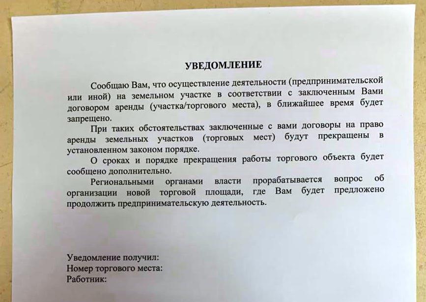 Rostov Rynok 2 06 2021 4