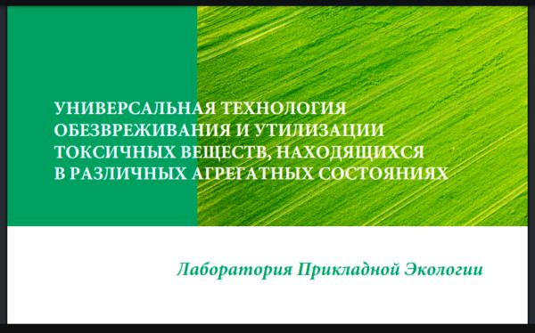 Shevchuk Othody 2021 1