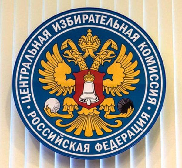 CIK 2021 logo