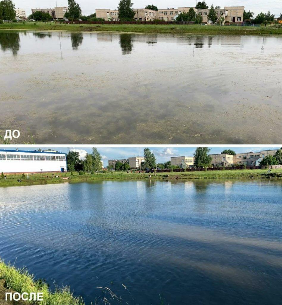 Do Posle Voda Liana 2021