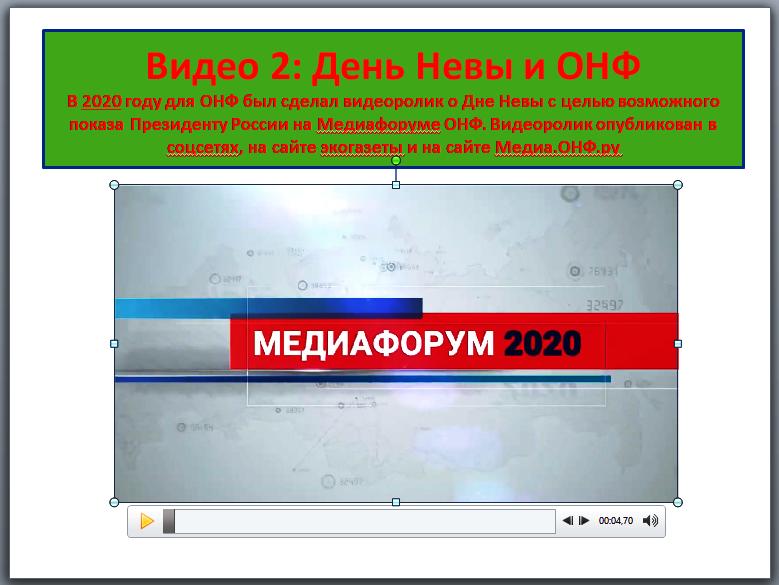 MediaProekt Den Nevy 2021 13
