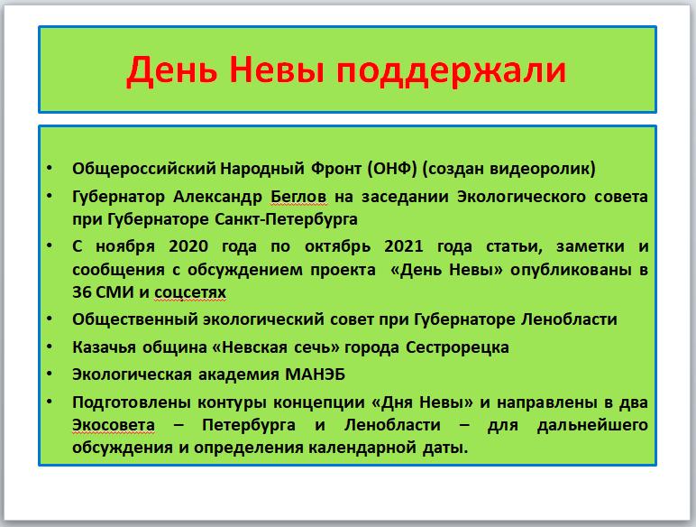 MediaProekt Den Nevy 2021 9