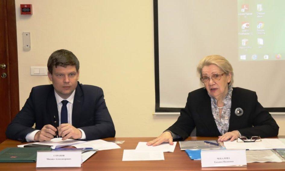 Morskoy Sovet Eco Komitet 07 10 2021 2