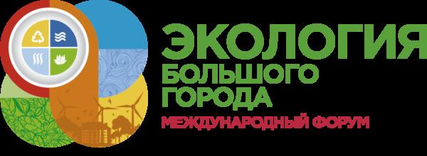 EBG 2021 logo
