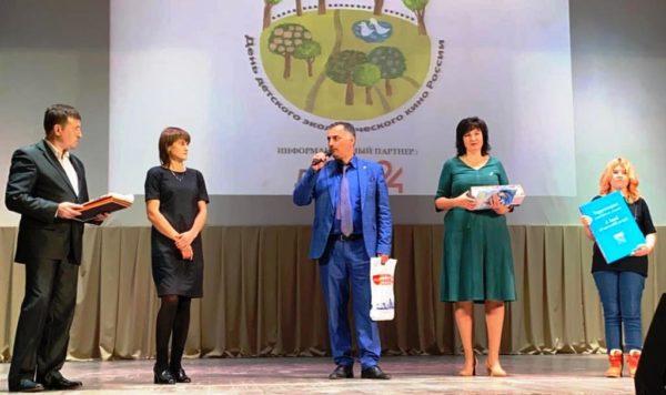 Volosovo Eco Kino 14 10 2021 11